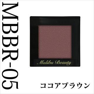 MBBR-05 ココアブラウン (591049)