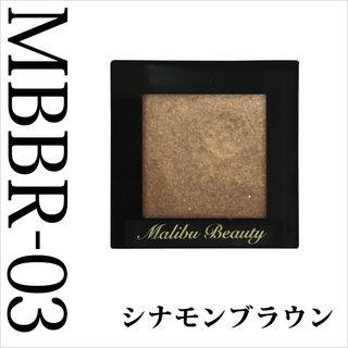 MBBR-03 シナモンブラウン (591054)