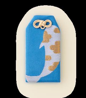 福福リップ 【錦鯉 - 水色】 (592027)