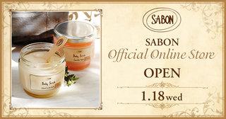 Body Scrub(ボディスクラブ)SABON (592253)