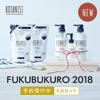 【予約】BOTANIST FUKUBUKURO 2018 (593316)