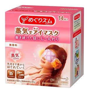 めぐりズム 蒸気でホットアイマスク 無香料 14枚入 (594042)