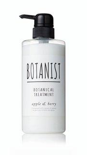 ボタニカルトリートメント 490g   BOTANIST(ボタニスト) (594516)