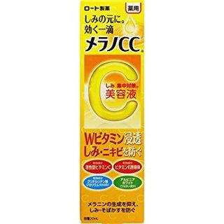 メラノCC 薬用しみ 集中対策 美容液 ロート製薬 (599076)