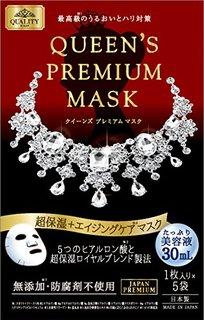 クイーンズプレミアムマスク 超保湿マスク 5枚入   クオリティファースト (599472)