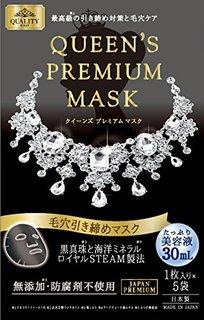 クイーンズプレミアムマスク 毛穴引き締めマスク 5枚入   クオリティファースト (599473)