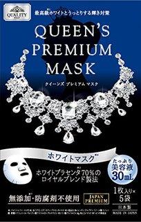 クイーンズプレミアムマスク ホワイトマスク 5枚入   クオリティファースト (599474)