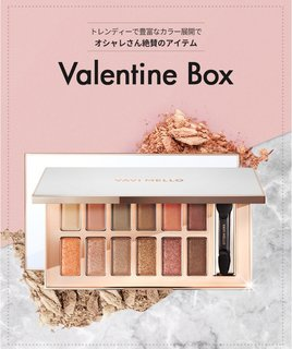 バレンタインボックス|VAVI MELLO(バビメロ) (602206)