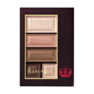 リンメル アイシャドウ ショコラスウィート アイズ 015 ストロベリーショコラ (603156)