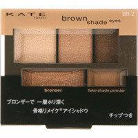 ケイト ブラウンシェードアイズN (604611)