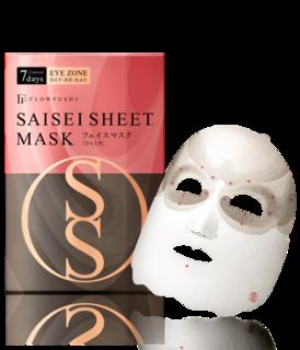 フローフシSAISEIシート マスク [目もと用] (605178)