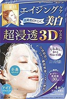 肌美精 超浸透3Dマスク エイジングケア(美白) 4枚 (医薬部外品) (605403)