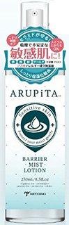 アルピタ |バリアミストローション 250ml (606148)