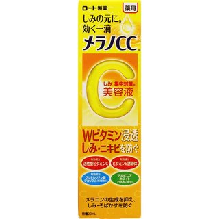メラノCC 薬用しみ 集中対策 美容液 20mL (614292)