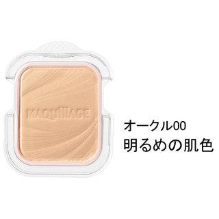 マキアージュ ドラマティックパウダリー UV (615126)