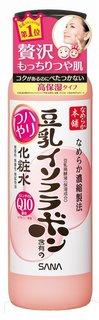 なめらか本舗 ハリつや化粧水 N (セール価格) (617666)
