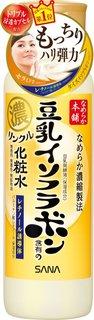 なめらか本舗 リンクル化粧水(セール価格) (617669)