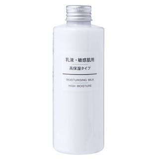 無印良品 乳液 敏感肌用 高保湿タイプ 200ml (618092)