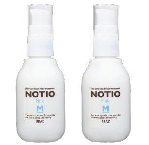 NOTIO| ノティオ ミルク(2本セット) (618598)