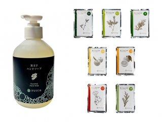 黒文字ハンドソープ&森の7 days bath 入浴剤セット (618836)
