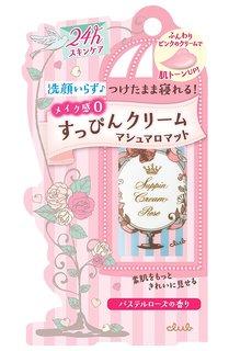 クラブ すっぴんクリーム マシュマロマット パステルローズの香り (624463)