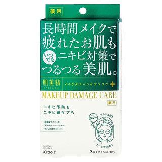 ビューティーケアマスク (ニキビ) 3枚入 肌美精 (624892)