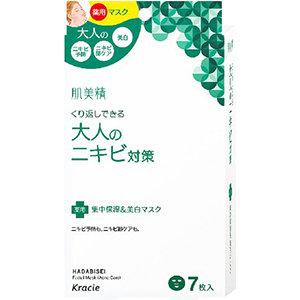 大人のニキビ対策 薬用集中保湿&美白マスク7枚  クラシエ (624898)
