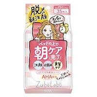 朝用ふき取り化粧水シート|ズボラボ (635029)