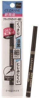 ブラックアイライナー細芯 セザンヌ(CEZANNE) (637603)