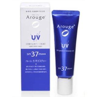 UVプロテクトビューティーアップ 25g | アルージェ (639865)