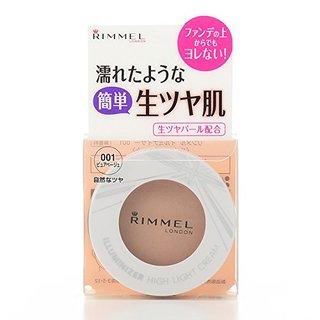 リンメル ハイライトクリーム イルミナイザー 001 ピュアベージュ (640437)