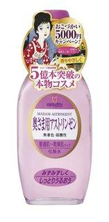 明色化粧品 奥さま用アストリンゼン (セール価格) (640522)