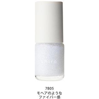 shiro 亜麻ネイル (641624)