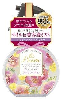 アンドプレム オイルインヘアミスト <フェミニンフルールの香り> (641751)