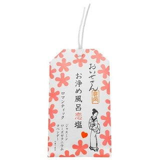 お浄め風呂恋塩(ロマンティック)   おいせさん (641939)