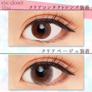 eye closet 1DAY   カラコン通販ホテルラバーズ (642851)
