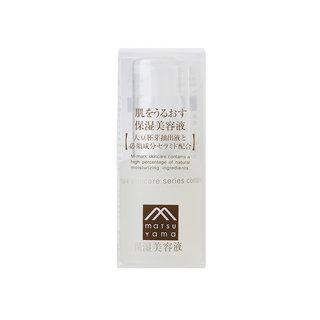 肌をうるおす保湿スキンケア 肌をうるおす 保湿美容液 (644222)