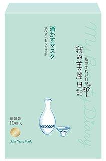 我的美麗日記-私のきれい日記-酒かすマスク 10枚入り(セール価格) (644423)