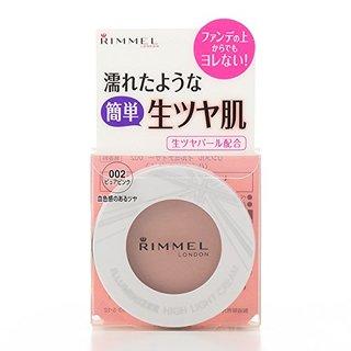 ハイライトクリーム イルミナイザー 002 ピュアピンク|リンメル (644675)