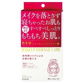 ビューティーケアマスク(保湿) 3枚 | 肌美精 (646027)