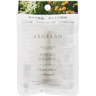 アルジェラン オイルリップS ネロリ&オレンジ (647159)
