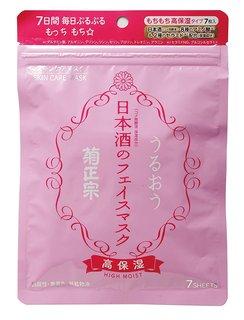菊正宗 日本酒のフェイスマスク 高保湿 7枚入 (セール価格) (652571)