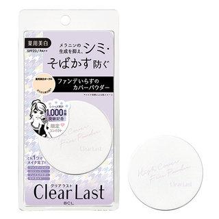 クリアラスト フェイスパウダー パクト 薬用美白オークル a (654932)