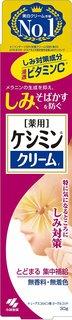 ケシミンクリームd 本気のシミ対策 塗るビタミンC(セール価格) (655925)