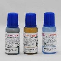 美容液サンプル | BS-COSME(ビーエスコスメ) (659376)