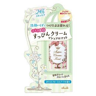 クラブ すっぴんクリーム マシュマロマット ホワイトフローラルブーケの香り (661307)