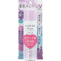 ナリス化粧品 パラソーライルミスキンUVスプレー (663229)