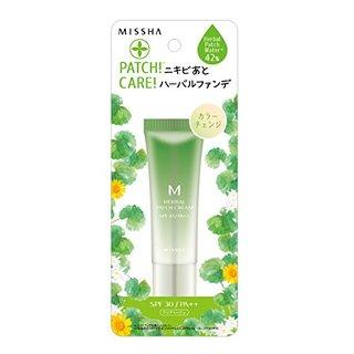 M ハーバル パッチクリーム 25g | ミシャ(MISSHA) (664219)