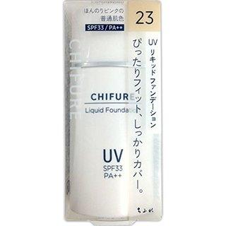 ちふれ化粧品 UV リキッド ファンデーション (664465)