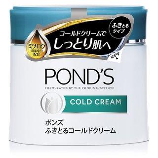 ポンズ コールドクリーム クレンジング (665327)